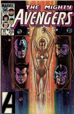 The Avengers (1st Series) (1963) 255