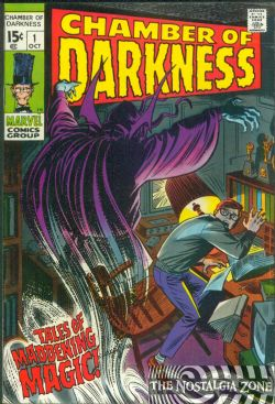 Chamber Of Darkness (1969) 1
