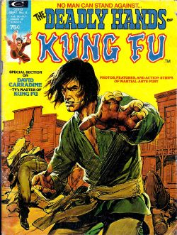 Deadly Hands Of Kung Fu (1974) 4