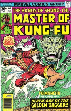 Master Of Kung Fu (1st Series) (1974) 44
