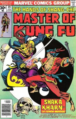 Master Of Kung Fu (1st Series) (1974) 49