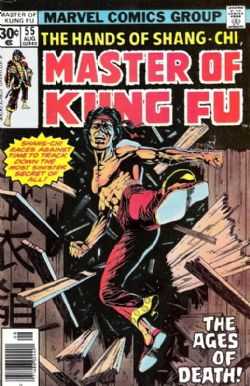 Master Of Kung Fu (1st Series) (1974) 55