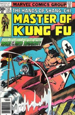 Master Of Kung Fu (1st Series) (1974) 57