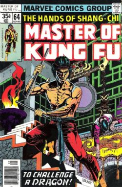 Master Of Kung Fu (1st Series) (1974) 64