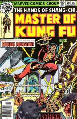 Master Of Kung Fu (1st Series) (1974) 70