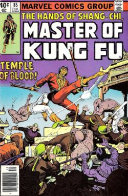 Master Of Kung Fu (1st Series) (1974) 85