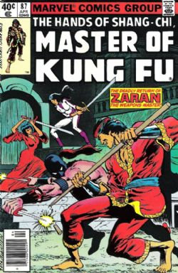 Master Of Kung Fu (1st Series) (1974) 87
