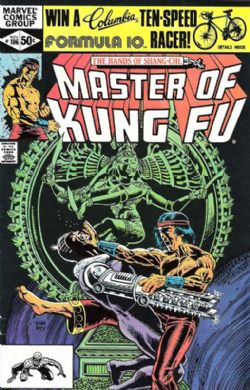 Master Of Kung Fu (1st Series) (1974) 106