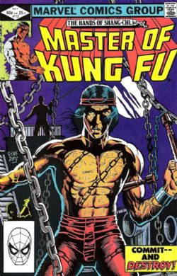 Master Of Kung Fu (1st Series) (1974) 112