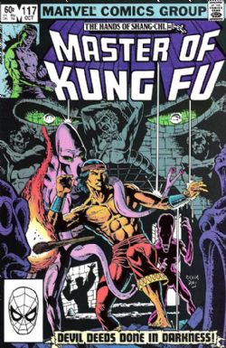 Master Of Kung Fu (1st Series) (1974) 117