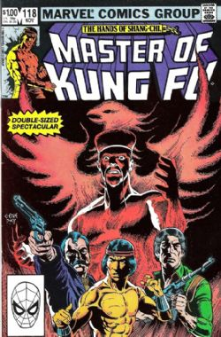 Master Of Kung Fu (1st Series) (1974) 118
