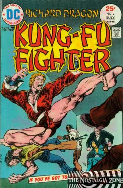Richard Dragon: Kung Fu Fighter (1975) 2